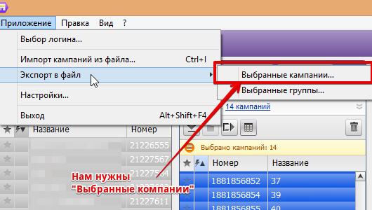Экспорт в файл
